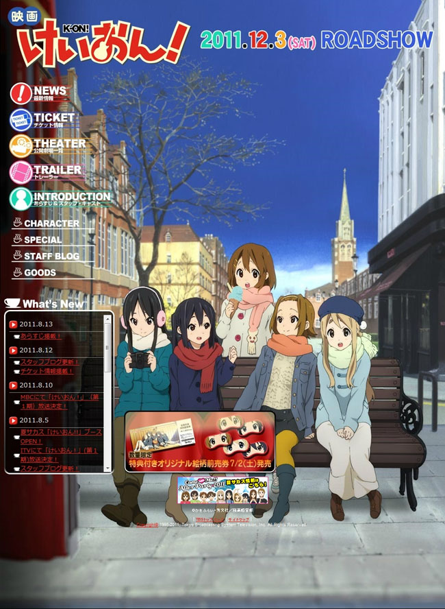 k-on! poster pelicula