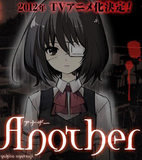 Estrenos Temporada invierno 2011/2012[ Diciembre 11 a Febrero 2012 ] Manga-novela-horror-another-incluira-episodio_1_856527