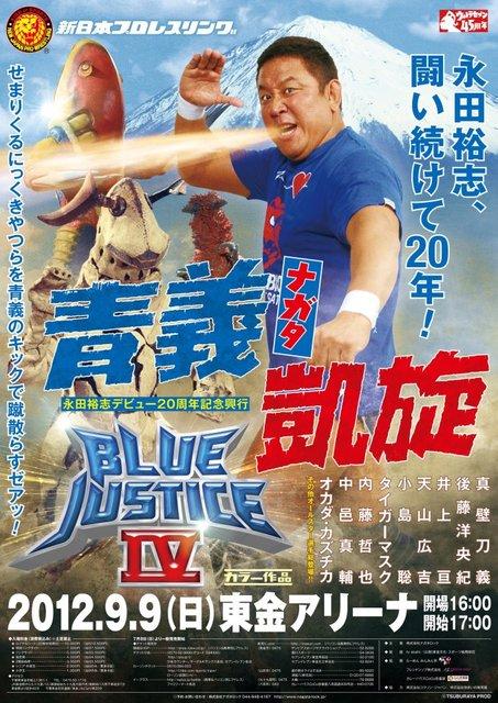 "NJPW ""YUJI NAGATA 20TH ANNIVERSARY SHOW ~ BLUE JUSTICE IV"" du 09/09/2012 Njpw-yuji-nagata-presenta-8216-blue-justice-8217_1_1277251"